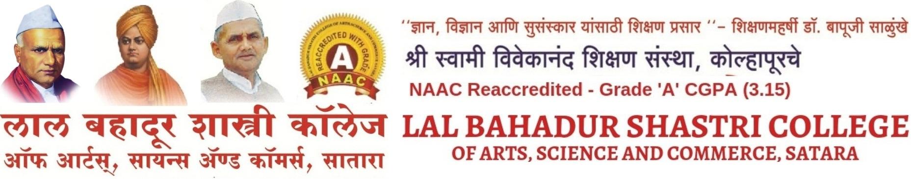 Lal Bahadur Shastri College, Satara